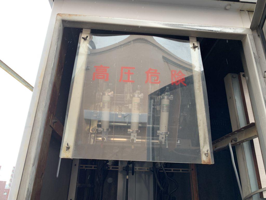 愛知県みよし市キュービクル設備の電気工事