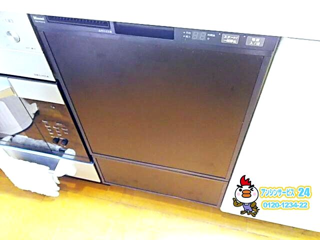 神奈川県川崎市多摩区食洗機交換工事リンナイRSW-F402C-B