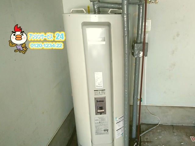 三重県桑名市 電気温水器取替工事 三菱電機SRG-375