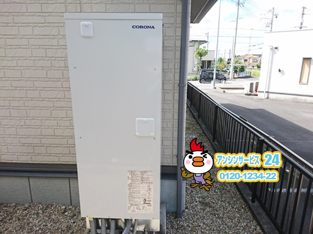 愛知県春日井市 電気温水器取替工事 CORONA UWH-37X2A2U-2
