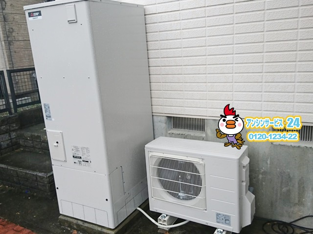 静岡県浜松市北区 エコキュート取替工事 三菱電機SRT-W375