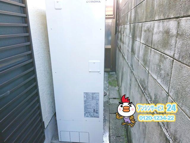 京都府京都市西京区電気温水器取替工事CORONA UWH-37X2A2U-2