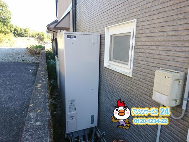 静岡県静岡市清水区電気温水器取替工事三菱電機SRT-J46CD5