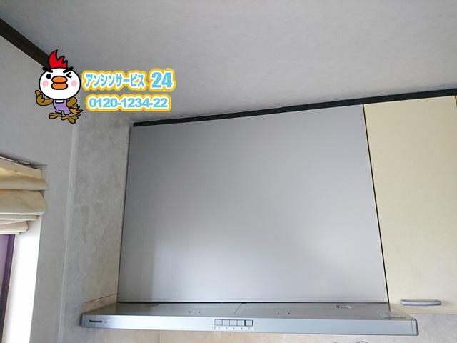 名古屋市天白区レンジフード取替工事パナソニックFY-9HZC4-S