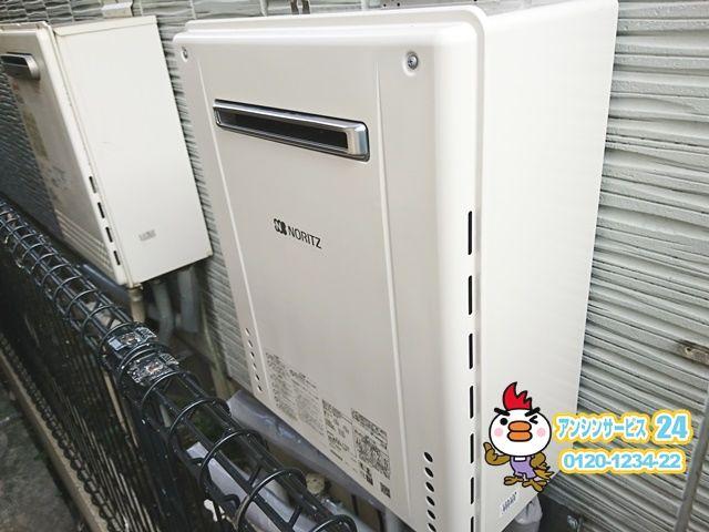 名古屋市港区 ガス給湯器取替工事 ノーリツ SRT-2060SAWX-1BL