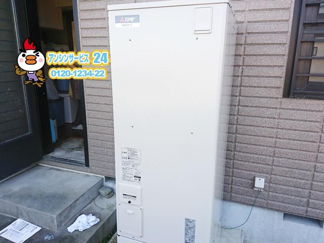 愛知県豊橋市電気温水器交換工事三菱電機SRT-J37WD5