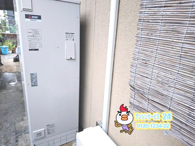 愛知県みよし市電気温水器取替工事三菱電機SRG-376G