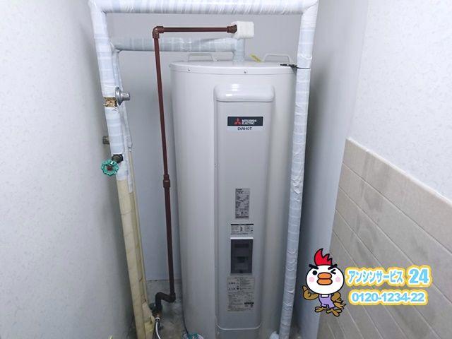 愛知県日進市電気温水器取替工事三菱電機SRG-375G