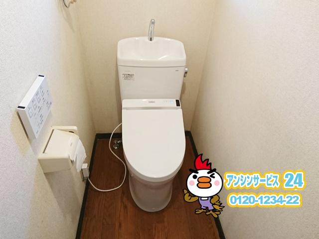 名古屋市千種区トイレリフォーム工事TOTOピュアレストQR+ウォシュレットS1