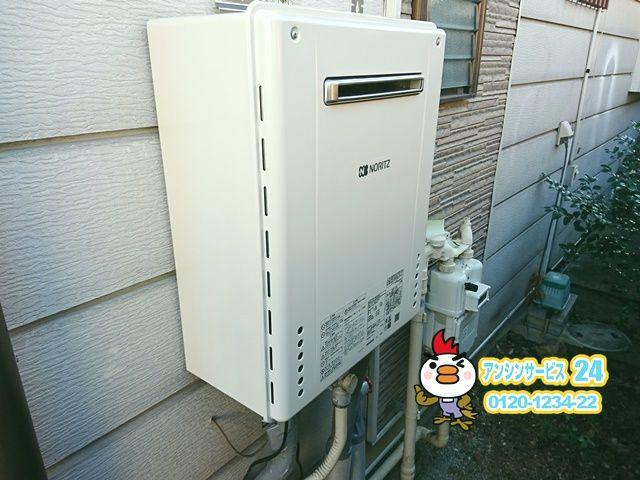 愛知県一宮市ガス給湯器取替工事ノーリツSRT-2060SAWX-1BL