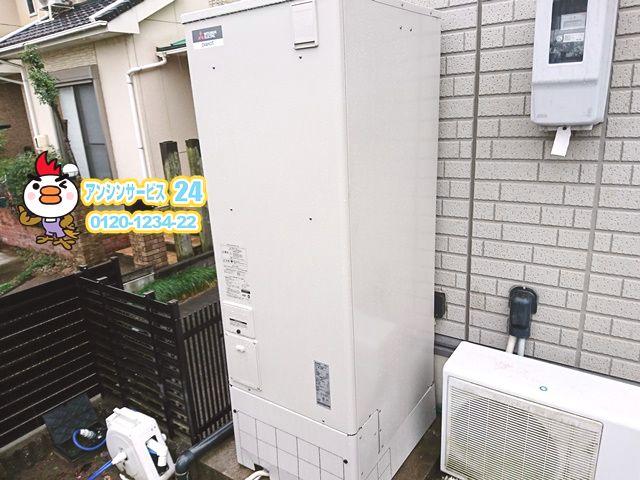 愛知県清須市電気温水器取替工事三菱電機SRT-J37WD5