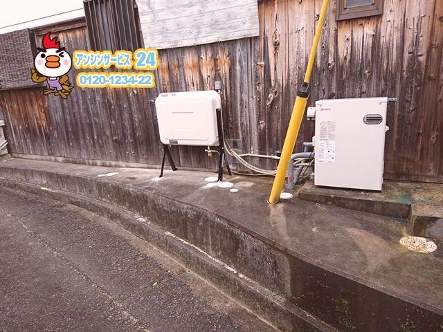 奈良県高市郡明日香村ノーリツ石油給湯器OTQ-3706SAY工事