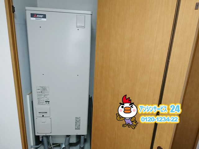 静岡県浜松市中区 電気温水器取替工事 三菱電機 SRT-J37CD5