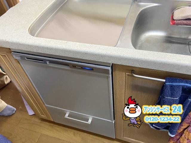 静岡県浜松市東区パナソニック食洗機NP-45MS8S工事