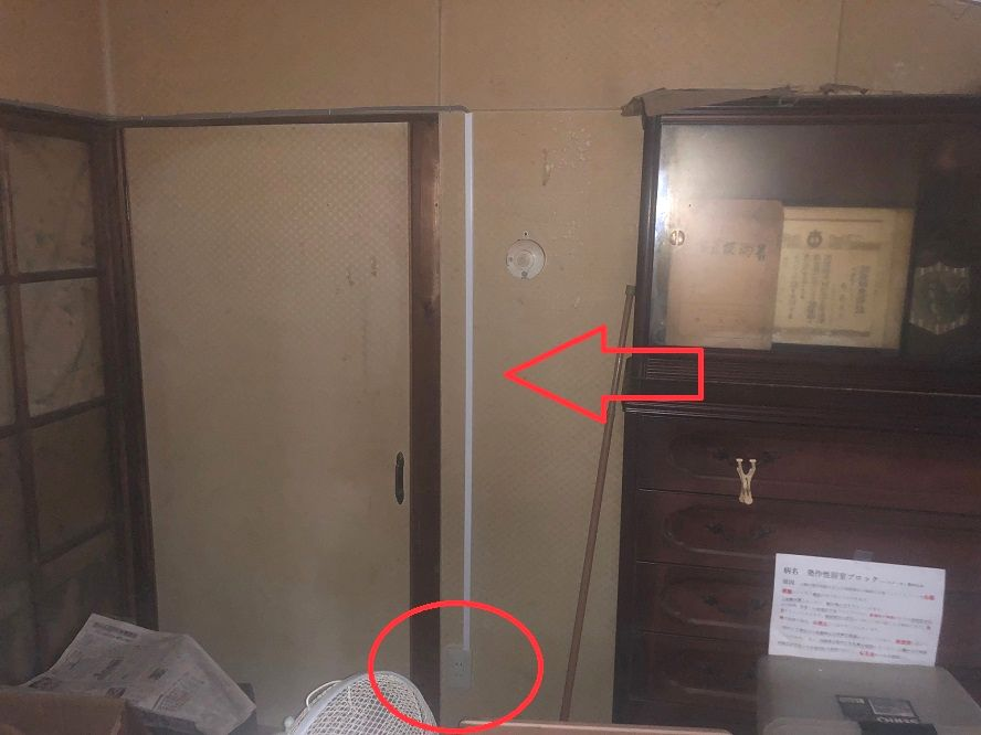 名古屋市南区コンセント増設戸建住宅の電気工事