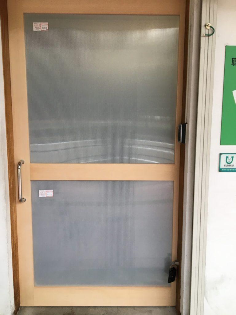 愛知県名古屋市熱田区オーダー品木製建具ドアリフォーム工事