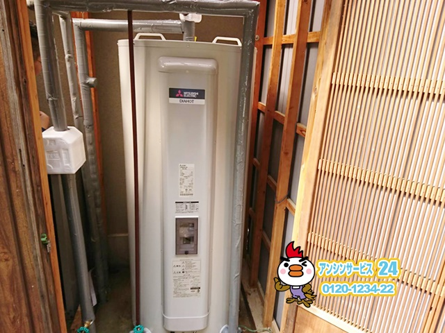三重県津市 電気温水器取替工事 三菱電機SRG-375G