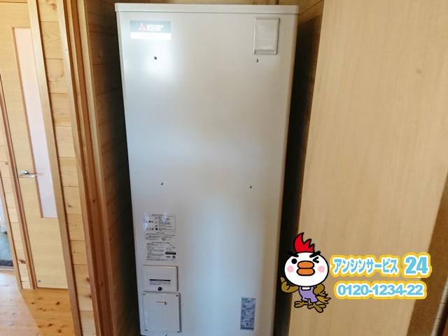 岐阜県中津川市三菱電機電気温水器SRT-J37CD5工事