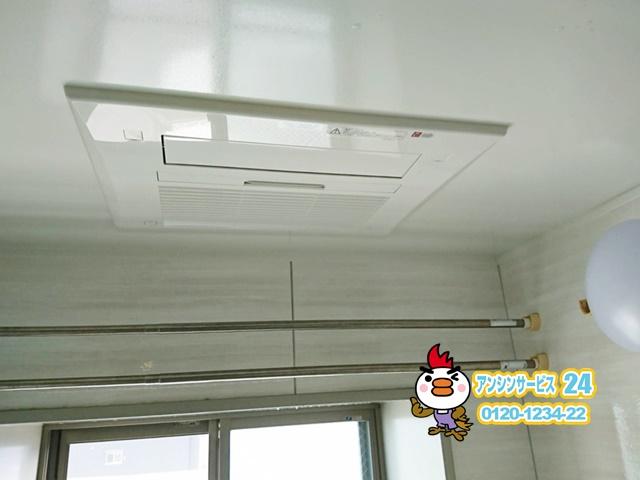 名古屋市東区リンナイ浴室暖房乾燥機RBH-C418K2P