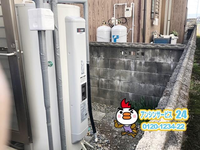 三重県鈴鹿市三菱電機電気温水器SRG-465G