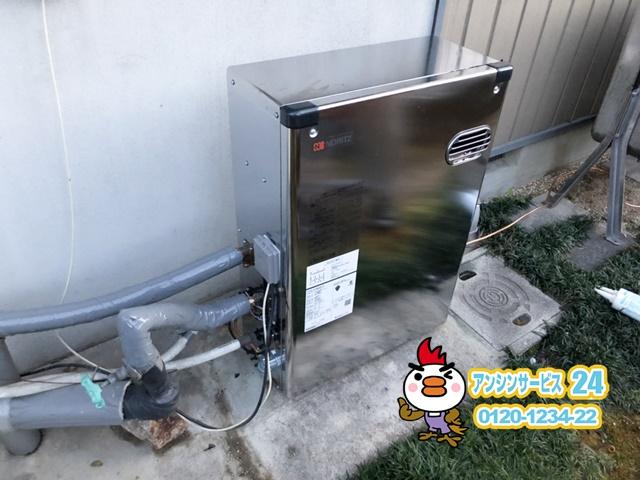 愛知県丹羽郡扶桑町 石油給湯器取替工事
