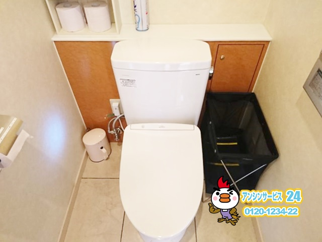 名古屋市千種区トイレ取替工事TOTOピュアレストQR,アプリコットF3AW
