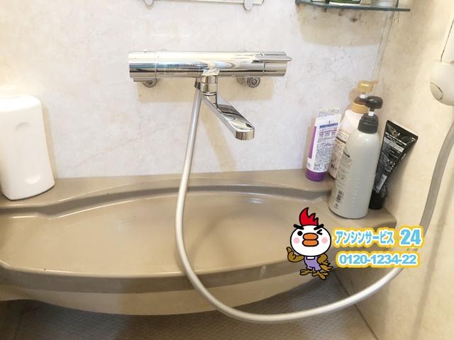 静岡県浜松市TOTO浴室シャワー水栓TBV03401J工事