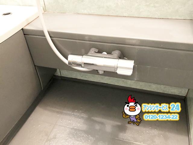 名古屋西区KVK浴室シャワー水栓FTB100KRNT工事