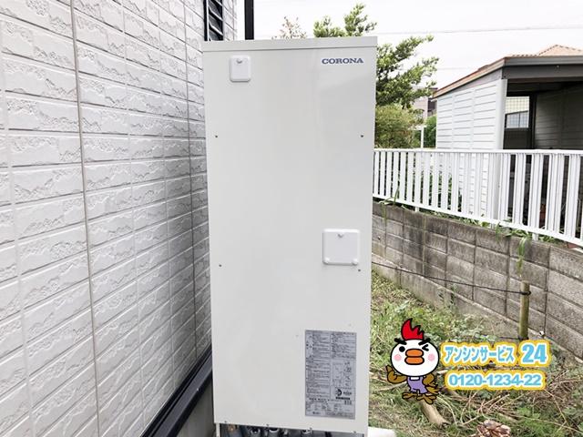 愛知県蒲郡市CORONA電気温水器UWH-37X2A2U-2工事