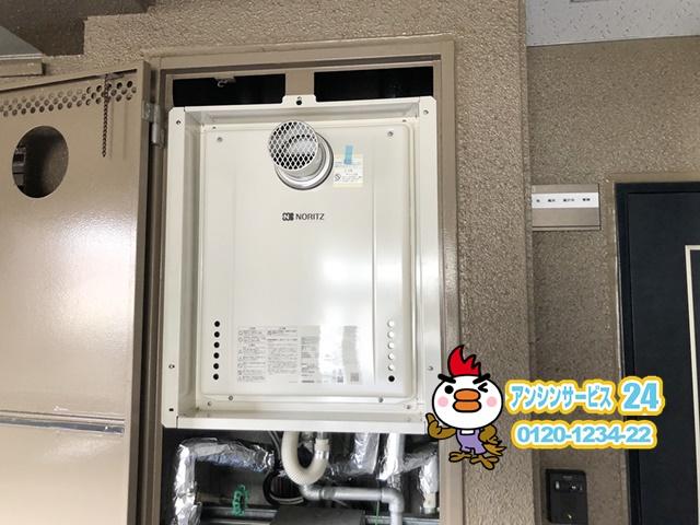 名古屋市中川区ノーリツガス給湯器GT-2060AWX-T-2工事
