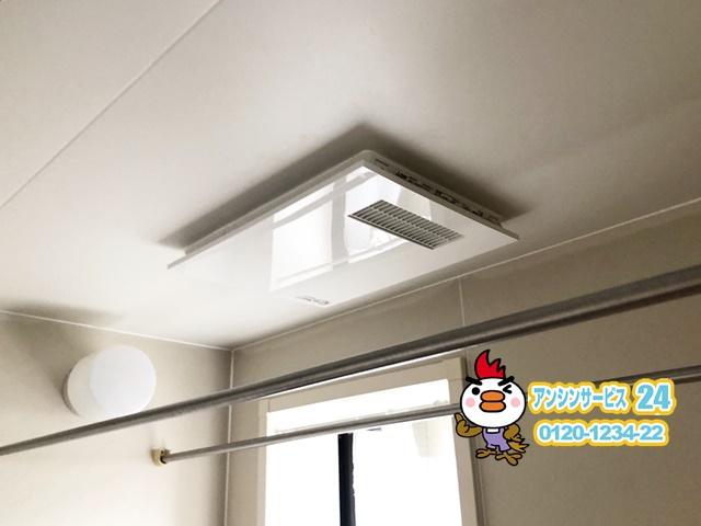 愛知県春日井市三菱電機浴室暖房乾燥機V-141BZ工事