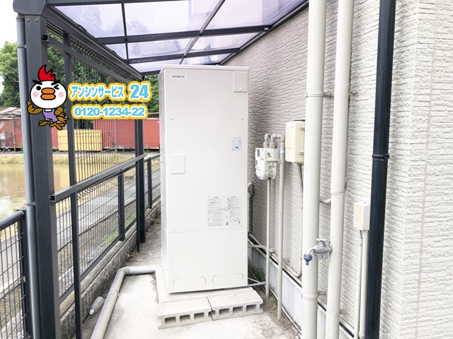 愛知県稲沢市日立エコキュートBHP-TA37S工事