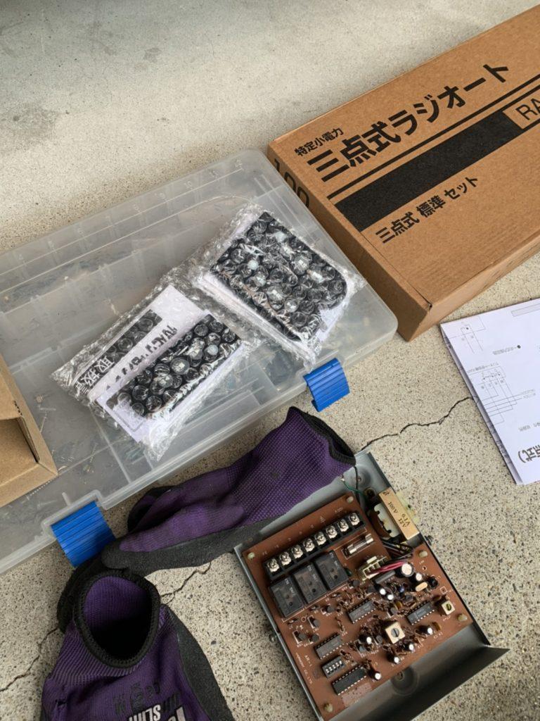 愛知県大府市東洋シャッター重量電動シャッター電動リモコン受信機工事