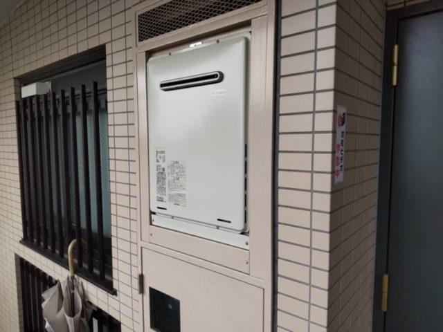 東京都町田市リンナイガス給湯器RUF-A1615SAW(B)工事