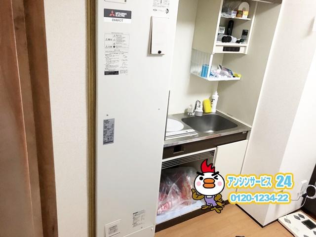 名古屋瑞穂区三菱電機電気温水器SRG-151G工事