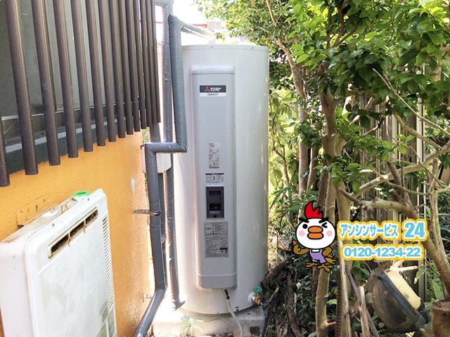 静岡県浜松市三菱電機電気温水器SRG-465G工事