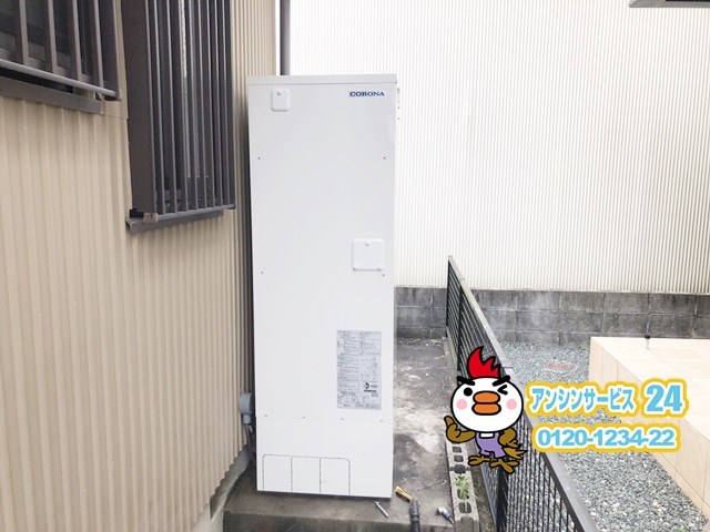 静岡県掛川市CORONA電気温水器UWH-37X1SA2U工事