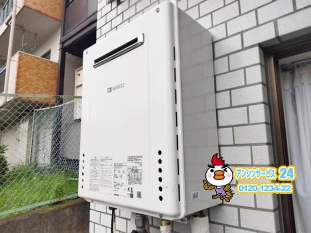 神奈川県川崎市宮前区ノーリツガス給湯器SRT-2060SAWX-2BL工事