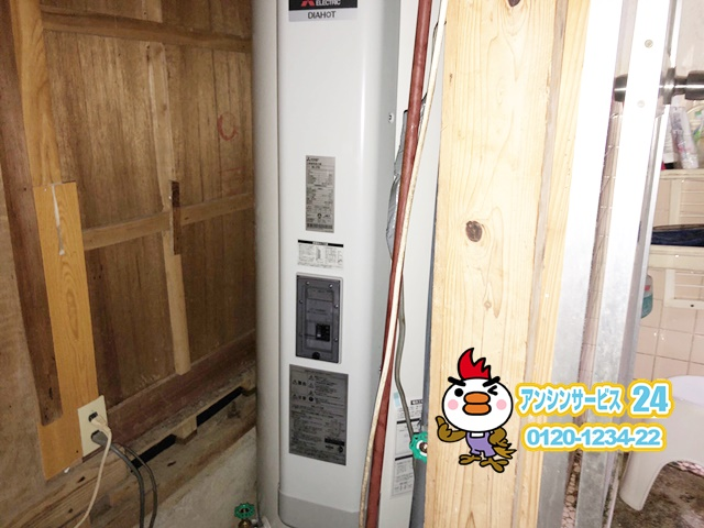 三重県津市三菱電機電気温水器SRG-375G工事