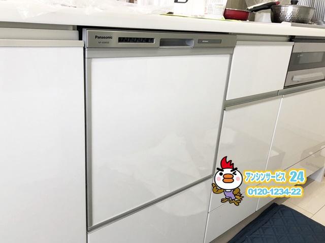 静岡県静岡市パナソニックビルトイン食洗機NP-45MS9S工事
