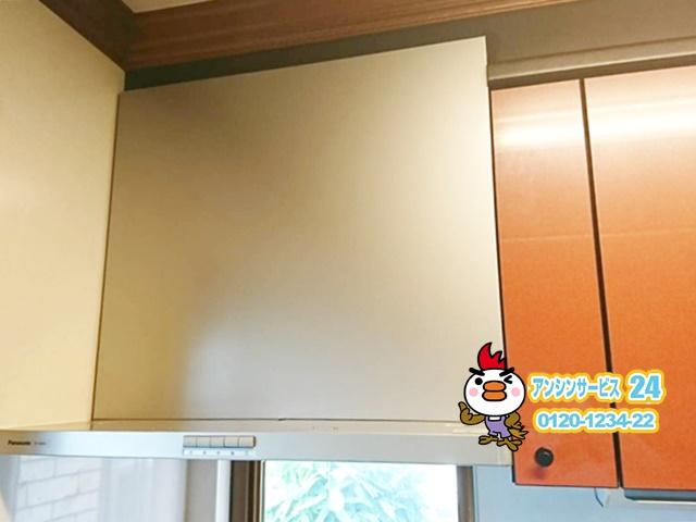 愛知県碧南市パナソニックレンジフードFY-7HZC4-S工事