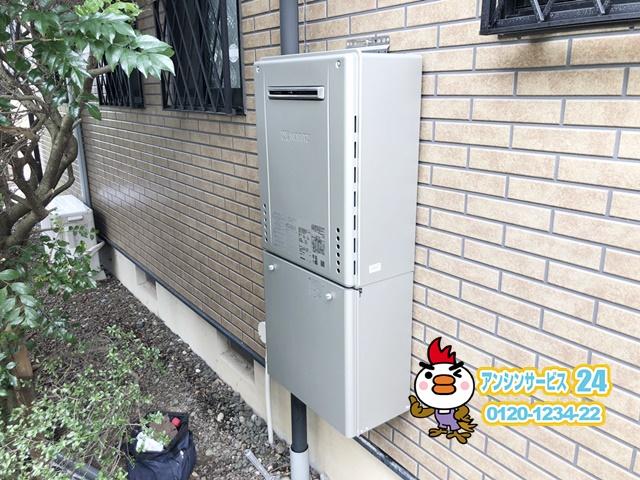 愛知県瀬戸市ノーリツガス給湯器GT-C2462AWX-2 BL工事