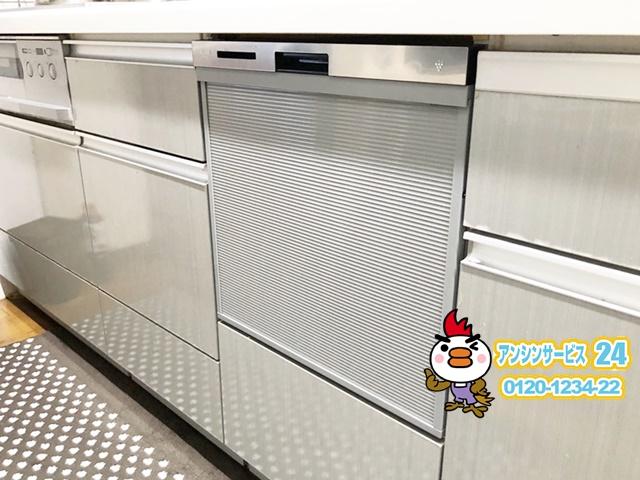 愛知県春日井市リンナイビルトイン食洗機RSW-404LP工事