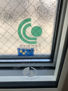 今回の窓ガラスは日本板硝子製 防音合わせガラス ソノグラスを使用(防音性がさらにUPします!)