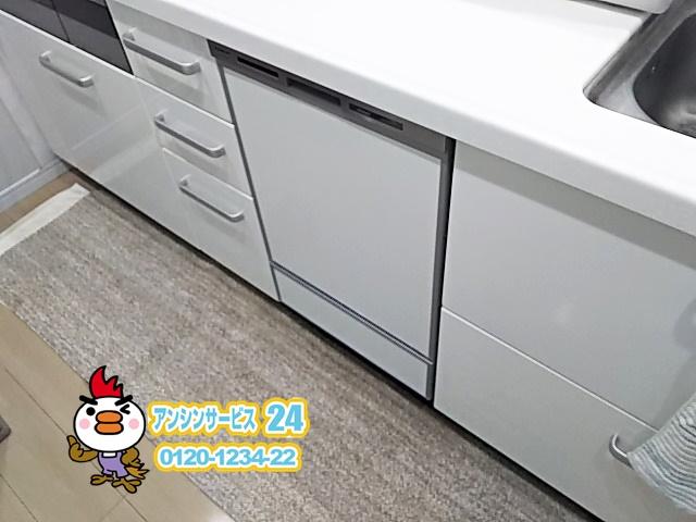 神奈川県横浜市都筑区 パナソニック ビルドイン食洗機取付工事 【アンシンサービス24】