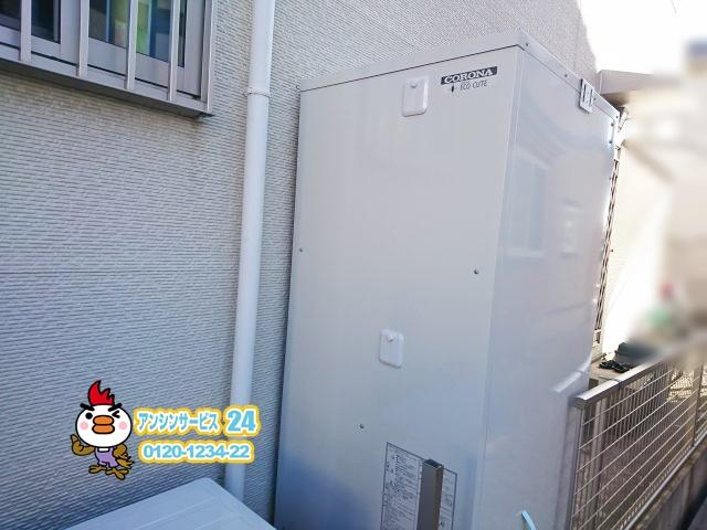 愛知県刈谷市 コロナ 電気給湯器取替工事 【アンシンサービス24】