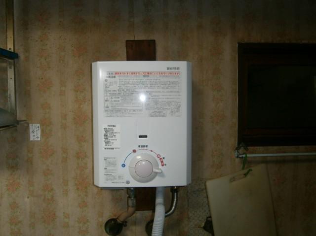 名古屋市南区 ガス瞬間湯沸器 ハーマン YR545