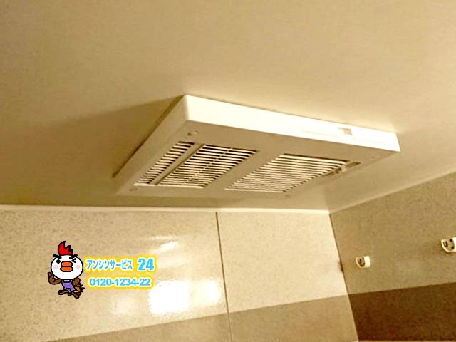 愛知県名古屋市熱田区 マックス 浴室暖房乾燥機取替工事 【アンシンサービス24】