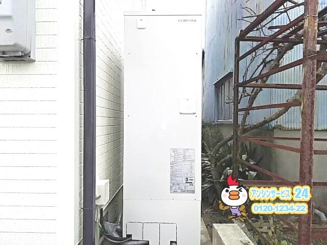 愛知県江南市 コロナ 電気温水器取替工事 【アンシンサービス24】