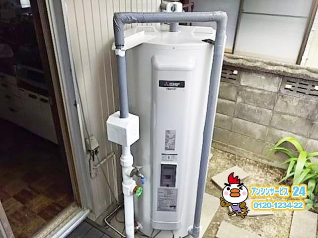 愛知県豊田市 三菱 電気温水器工事 【アンシンサービス24】